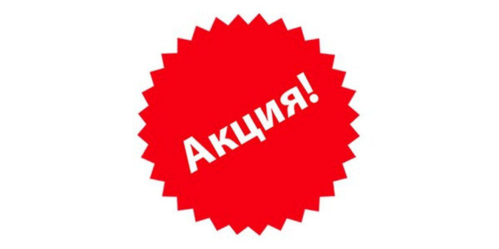 skidki-Moskva-1421411401_5