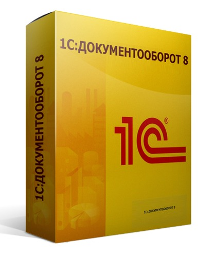 1c-documentooborot